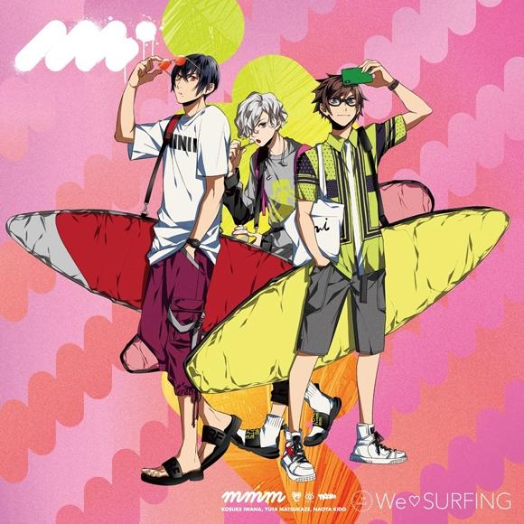 【キャラクターソング】WAVE!! ユニットソングCD mmm We love SURFING