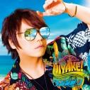 【マキシシングル】浪川大輔/HIYAKE!ダンシング 豪華盤の画像