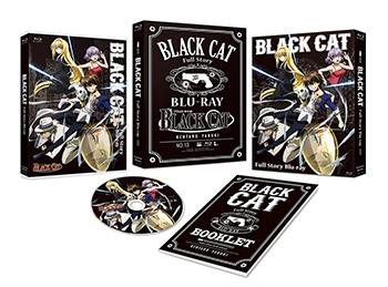 【Blu-ray】TV BLACK CAT Full Story
