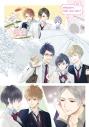 【Win】片恋いコントラスト ―way of parting― 第二巻 通常版の画像