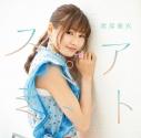 【マキシシングル】渡部優衣/スペアミント 初回限定盤の画像