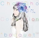 "【アルバム】ChouCho/ChouCho ColleCtion ""bouquet"" 通常盤の画像"