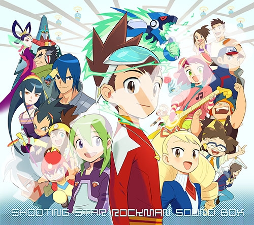 【サウンドトラック】DS版 流星のロックマン サウンドBOX