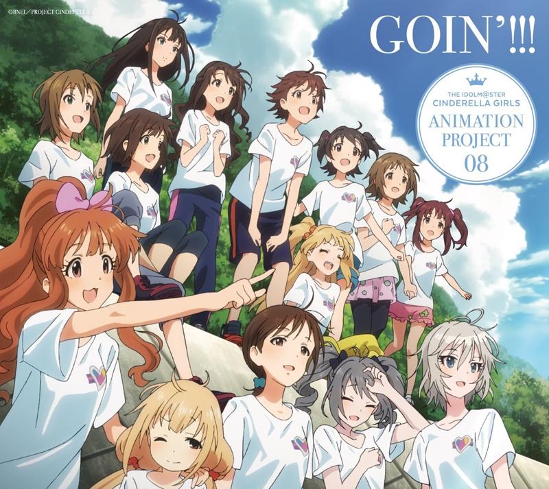 【キャラクターソング】THE IDOLM@STER CINDERELLA GIRLS ANIMATION PROJECT 08 GOIN'!!! 初回限定盤