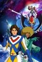 【Blu-ray】TV 宇宙の騎士テッカマン Blu-ray BOX 限定生産版の画像
