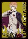 【DVD】アニメ DIABOLIK LOVERS 通常版 Vの画像