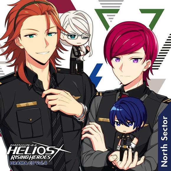 【ドラマCD】アプリゲーム HELIOS Rising Heroes ドラマCD Vol.4-North Sector- 豪華盤