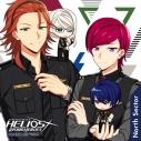 【ドラマCD】アプリゲーム HELIOS Rising Heroes ドラマCD Vol.4-North Sector- 通常盤の画像