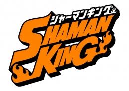 TVアニメ「SHAMAN KING」フェア画像