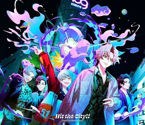 【マキシシングル】学芸大青春 Single Hit the City !! 完全生産限定盤A