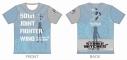 【グッズ-Tシャツ】ストライクウィッチーズ ROAD to BERLIN ツーリングTシャツ エイラ・イルマタル・ユーティライネンVer. XLサイズ【アウローラ】の画像