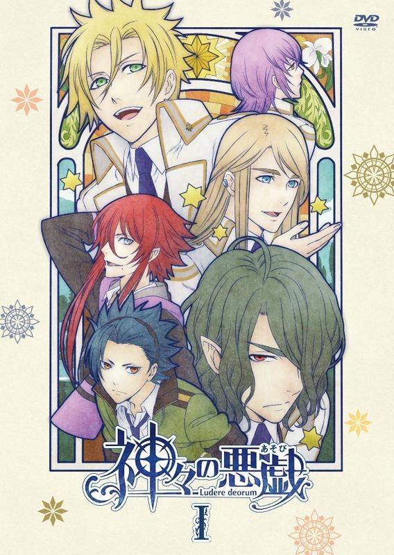 【DVD】TV 神々の悪戯(あそび) 通常版 I