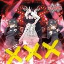 【アルバム】×ジャパリ団/×・×・× 通常盤の画像