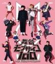 【Blu-ray】舞台『モブサイコ100』の画像