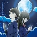 【主題歌】TV 月がきれい OP「イマココ」/東山奈央 アニメ盤の画像