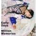 TV 実験品家族 -クリーチャーズ・ファミリー・デイズ- OP「Early Days」/暁月凛 初回生産限定盤