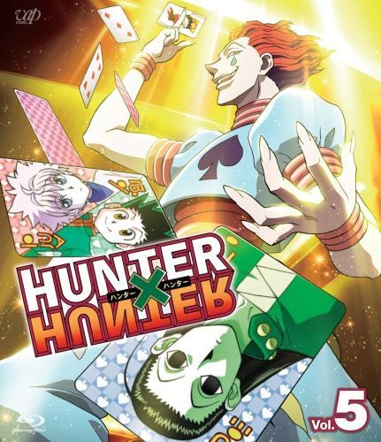 【Blu-ray】TV HUNTER×HUNTER Vol.5