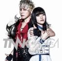 【主題歌】TV 白猫プロジェクト ZERO CHRONICLE OP「天秤-Libra-」/西川貴教+ASCA 通常盤の画像