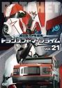 【DVD】TV 超ロボット生命体 トランスフォーマープライム Vol.21の画像