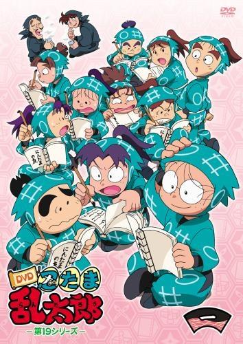 【DVD】TV 忍たま乱太郎 第19シリーズ 一の段