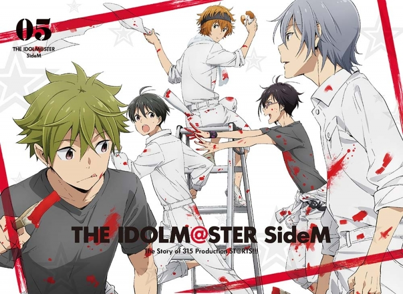 【Blu-ray】TV アイドルマスター SideM 5 完全生産限定版