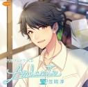 【ドラマCD】Andante (CV.笠間淳)の画像