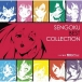 戦国コレクション キャラクターソングコレクション ベスト SENGOKU BEST COLLECTION