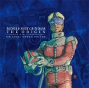 【サウンドトラック】機動戦士ガンダム THE ORIGIN ~Chronicle of the Loum Battlefield~ ORIGINAL SOUND TRACKSの画像