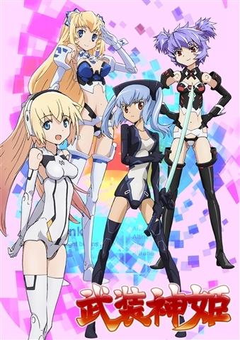 【Blu-ray】TV 武装神姫 Blu-ray ~マスター大好きBOX~
