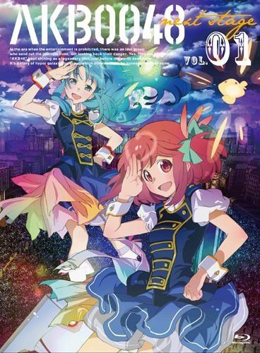 【Blu-ray】TV AKB0048 next stage VOL.01