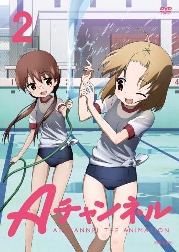 【DVD】TV Aチャンネル 2 通常版