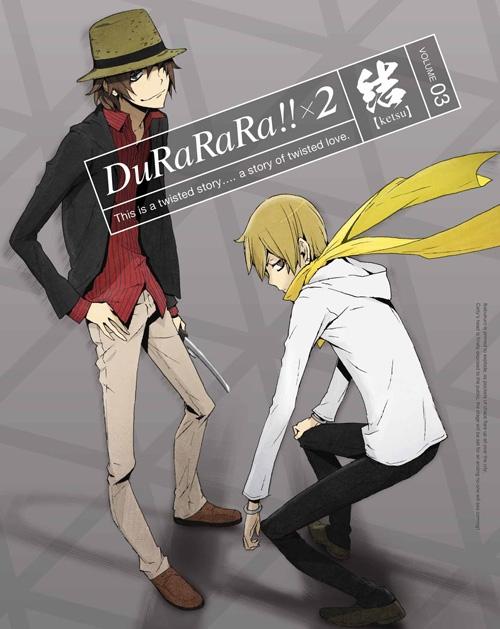 【Blu-ray】TV デュラララ!!×2 結 3 完全生産限定版