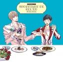 【ドラマCD】食卓で恋をの画像