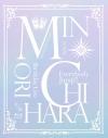 【Blu-ray】茅原実里/15th Anniversary Minori Chihara Birthday Live ~Everybody Jump!!~の画像