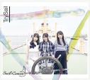 【アルバム】TrySail/Sail Canvas DVD付初回生産限定盤の画像