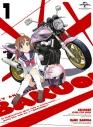【DVD】TV ばくおん!! 第1巻 初回限定版の画像