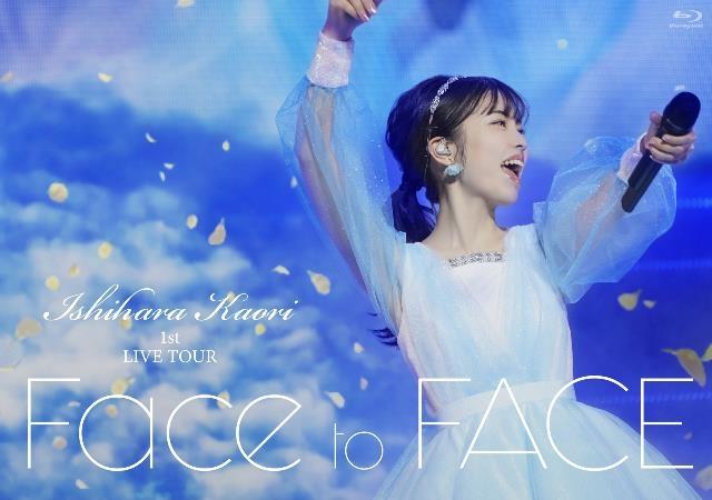 【Blu-ray】石原夏織/石原夏織 1st LIVE TOUR Face to FACE