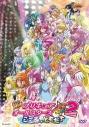 【DVD】映画プリキュアオールスターズNew Stage 2 こころのともだち 通常版の画像