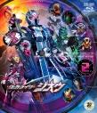 【Blu-ray】TV 仮面ライダージオウ Blu-ray COLLECTION 2の画像