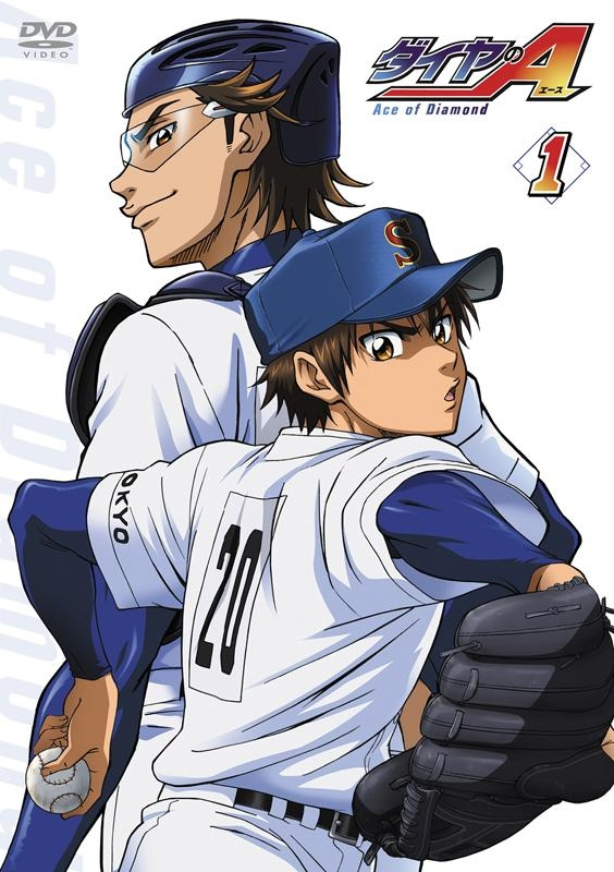【DVD】TV ダイヤのA Vol.1