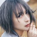 【主題歌】TV バック・アロウ 2ndクール OP「鼓動」/藍井エイル 初回生産限定盤の画像