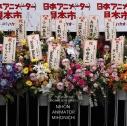 【サウンドトラック】日本アニメ(-ター)見本市 サウンドトラック 第一弾 通常盤の画像