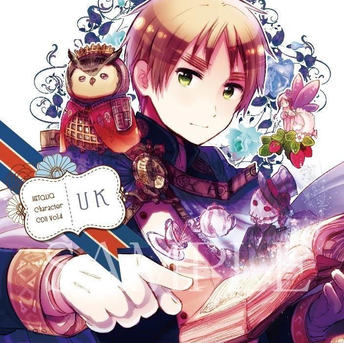【キャラクターソング】ヘタリア キャラクターCD II Vol.4 イギリス (CV.杉山紀彰)