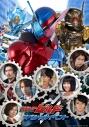 【DVD】イベント 仮面ライダービルド スペシャルイベントの画像