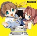 【アルバム】D.C.10周年チップチューンアルバム D.C.S.F.-COMPUTER WORLD-の画像