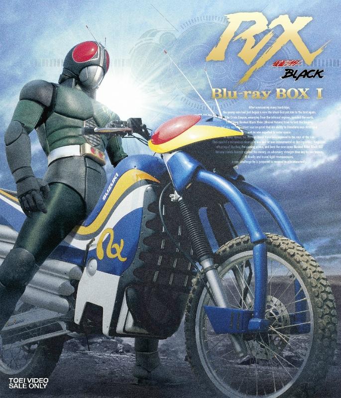 【Blu-ray】TV 仮面ライダーBLACK RX Blu-ray BOX I