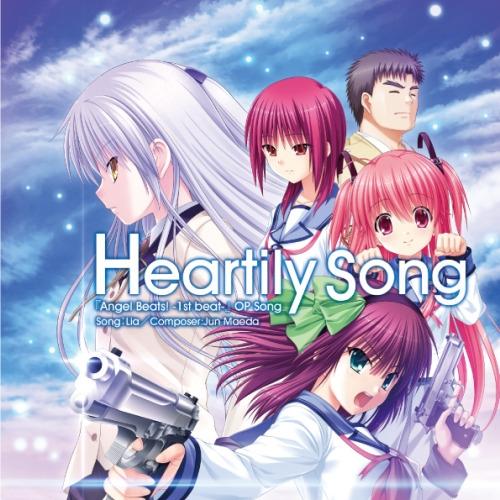 【主題歌】Win版 Angel Beats!-1st beat- 主題歌「Heartily Song」/Lia