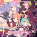 【キャラクターソング】アプリ プリンセスコネクト!Re:Dive PRICONNE CHARACTER SONG 08の画像