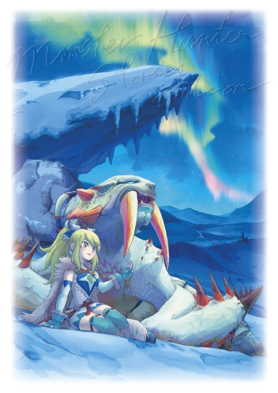 【DVD】TV モンスターハンター ストーリーズ RIDE ON Blu-ray BOX Vol.2