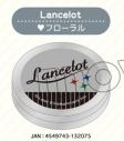 【グッズ-化粧雑貨】アイ★チュウ リップバーム/Lancelotの画像